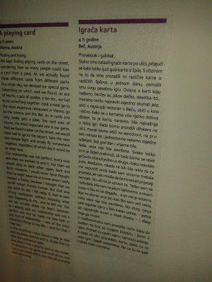zagreb museum tekst eksponata